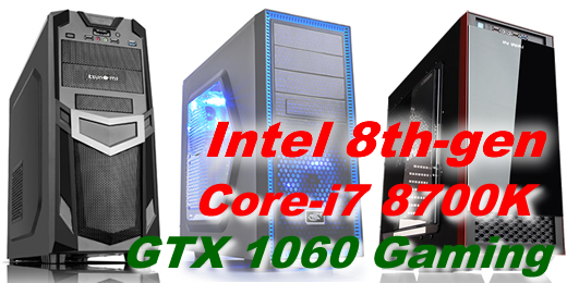 Computer-Systems : Budget PC, Business PC, Home and Office PC